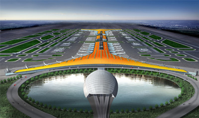 The Capital Airport Project