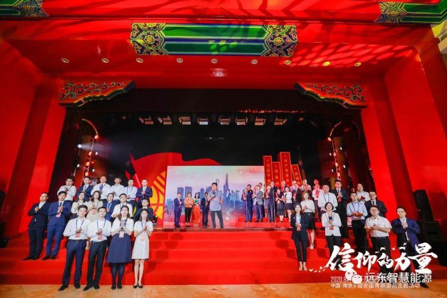 蒋承志当选中华全国青年联合会第十三届