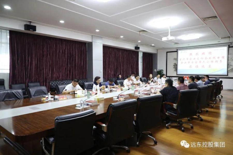 宜兴市企业家协会电线电缆企业联合会第