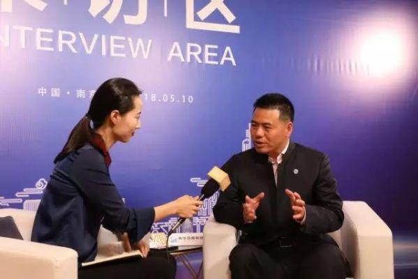 蒋锡培受邀参加2018江苏商标品牌紫金峰会