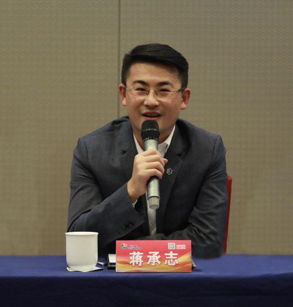 蒋承志解读智慧能源战略发展