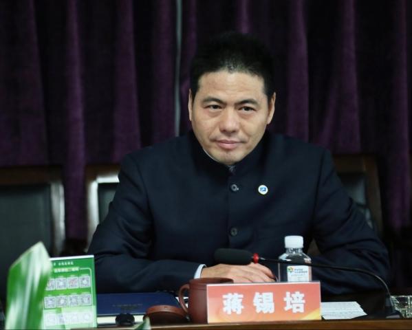 蒋锡培在座谈会上发言